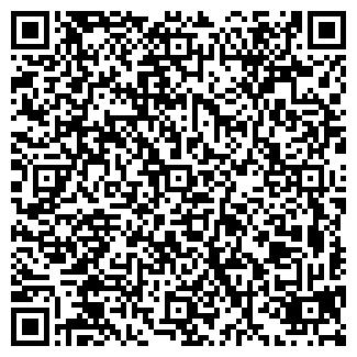 QR-код с контактной информацией организации МАНИКЮРНЫЙ КАБИНЕТ