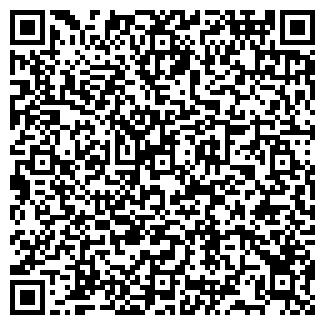 QR-код с контактной информацией организации СОЛЯРИУС