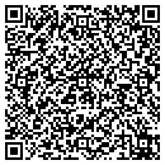 QR-код с контактной информацией организации ЭDEM