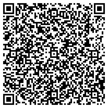 QR-код с контактной информацией организации ТАЛДОМСКИЙ ЛЕСХОЗ, ФГУ
