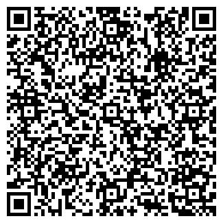 QR-код с контактной информацией организации КРУЖЕЧКА