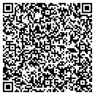 QR-код с контактной информацией организации АВЕНЮ