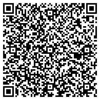QR-код с контактной информацией организации АЛАЗАНИ
