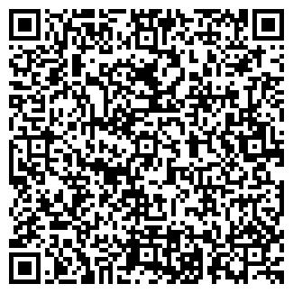 QR-код с контактной информацией организации ЗОЛОТОЕ РУНО
