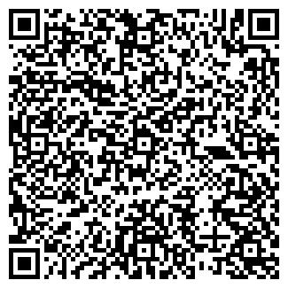 QR-код с контактной информацией организации ПЕКИН