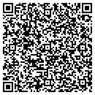 """QR-код с контактной информацией организации """"Трапеза"""""""