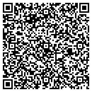 QR-код с контактной информацией организации ХИ-ХИ
