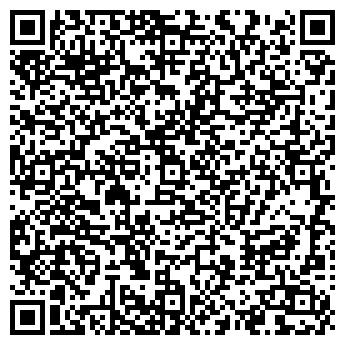 QR-код с контактной информацией организации ЭЛЕКТРОСТАЛЬ