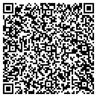 QR-код с контактной информацией организации АТОМ-ЭЛ