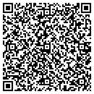 QR-код с контактной информацией организации БЕЛЫЙ ГРИФОН