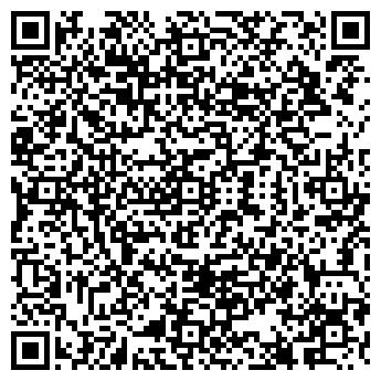 QR-код с контактной информацией организации ВАРИАНТ (Закрыто)