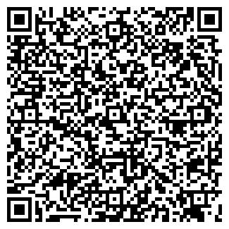 QR-код с контактной информацией организации ВАШ ДОМ+