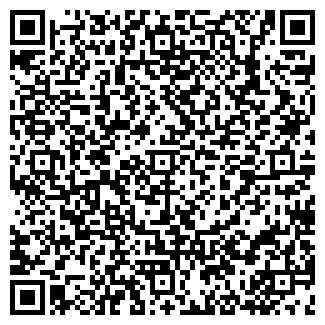 QR-код с контактной информацией организации ДОМ ДЛЯ ВАС