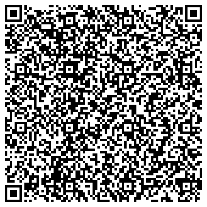 QR-код с контактной информацией организации ТЕХНОЛОГИЧЕСКИЙ ИНСТИТУТ СВЕРХТВЁРДЫХ И НОВЫХ УГЛЕРОДНЫХ МАТЕРИАЛОВ, ФГУ