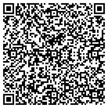 QR-код с контактной информацией организации ЖИЛТРАЛ-ЭЛ