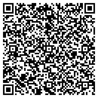 QR-код с контактной информацией организации ИНТЕР