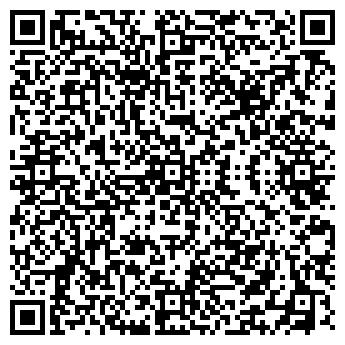 QR-код с контактной информацией организации МАСТЕРХАУС+