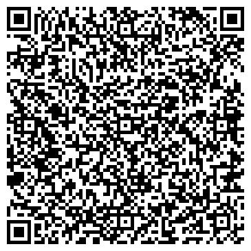 QR-код с контактной информацией организации ООО ТАЛИОН АГЕНТСТВО