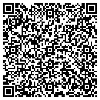 QR-код с контактной информацией организации РЕАЛ АВТО