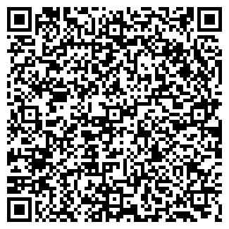 QR-код с контактной информацией организации РЕАЛ