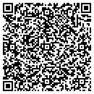 QR-код с контактной информацией организации РИЕЛТКОМ-ЭЛ