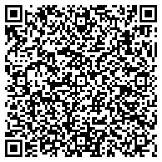 QR-код с контактной информацией организации РУБИКОН