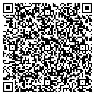 QR-код с контактной информацией организации СДЕЛКА
