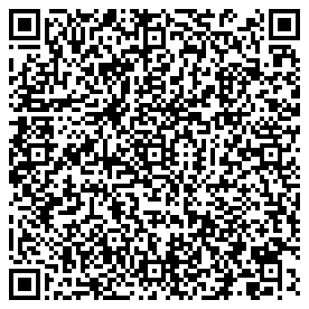 QR-код с контактной информацией организации СТАТУС-ГРАД