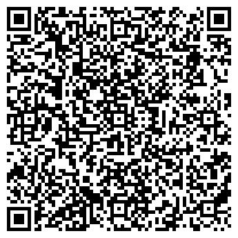 QR-код с контактной информацией организации СТРОЙЭКСПРЕССТОРГ