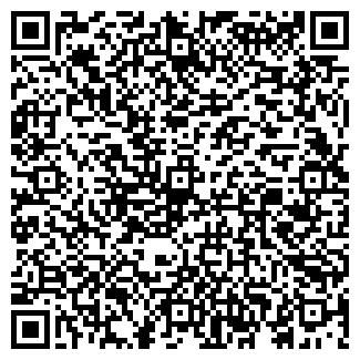 QR-код с контактной информацией организации ФЕСТ+