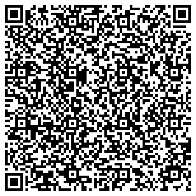 QR-код с контактной информацией организации АДМИНИСТРАЦИЯ ГОРОДА ТРОИЦКА