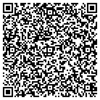 QR-код с контактной информацией организации ЭКСПЕРТ