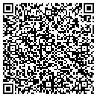 QR-код с контактной информацией организации ЭЛЬГРАД