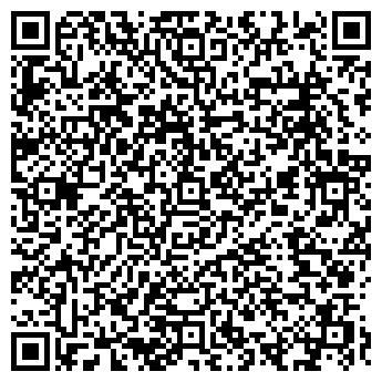 QR-код с контактной информацией организации ДЕТСКИЙ САД № 13