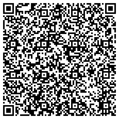 """QR-код с контактной информацией организации Центр развития ребенка - детский сад № 23  """"Калинушка"""""""