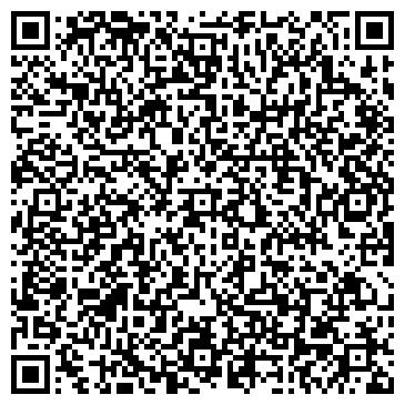 QR-код с контактной информацией организации СОЛНЫШКО, ДЕТСКИЙ САД № 43