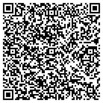 QR-код с контактной информацией организации ДЕТСКИЙ САД № 53