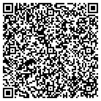 QR-код с контактной информацией организации ДУБОК, ДЕТСКИЙ САД № 56