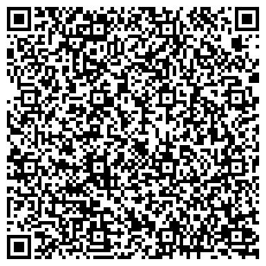 QR-код с контактной информацией организации ПУТЕШЕСТВЕННИК, ЦЕНТР РАЗВИТИЯ РЕБЁНКА - ДЕТСКИЙ САД № 57