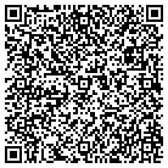 QR-код с контактной информацией организации РОСИНКА, ДЕТСКИЙ САД № 44