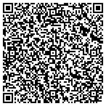 QR-код с контактной информацией организации РЯБИНУШКА, ДЕТСКИЙ САД № 9