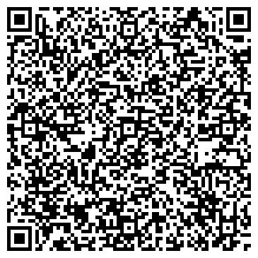 QR-код с контактной информацией организации СВЕТЛЯЧОК, ДЕТСКИЙ САД № 61