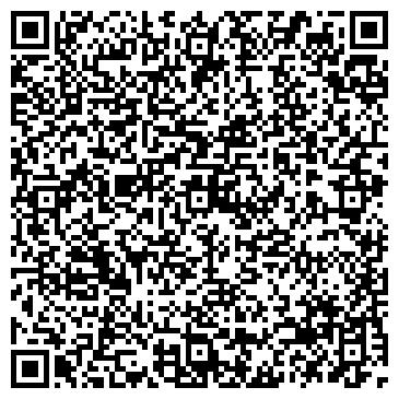 QR-код с контактной информацией организации ХРУСТАЛИК, ДЕТСКИЙ САД № 47