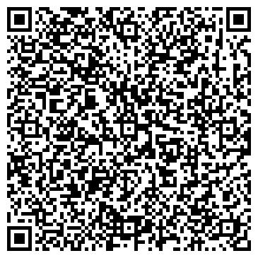 QR-код с контактной информацией организации ЦЕНТР РАЗВИТИЯ РЕБЁНКА - ДЕТСКИЙ САД № 38