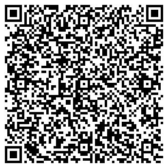 QR-код с контактной информацией организации L-LUX