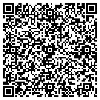 QR-код с контактной информацией организации МЕДИКО