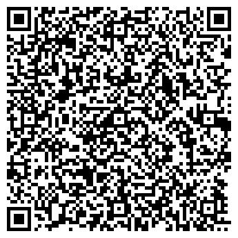 QR-код с контактной информацией организации МЕДИО-ДЕНТ