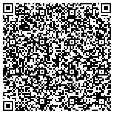 """QR-код с контактной информацией организации ЗАО Стоматологическая клиника """"Отдых-плюс"""""""