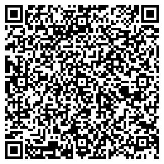 QR-код с контактной информацией организации АVЕНЮ