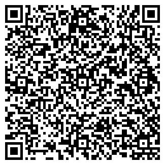 QR-код с контактной информацией организации БРВ